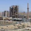Around The Region: Gasoline / Power / New Casino / Lawsuit