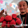 China Takes Next Step to Approve Access for California Fresh Strawberries