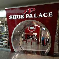 Shoe Palace 2014-11-21 at 2.26.18 PM